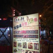 【花马地址】花马街攻略,丽江携程街门票/攻略美食节嘉兴哪里在图片