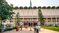 孟加拉国国家博物馆