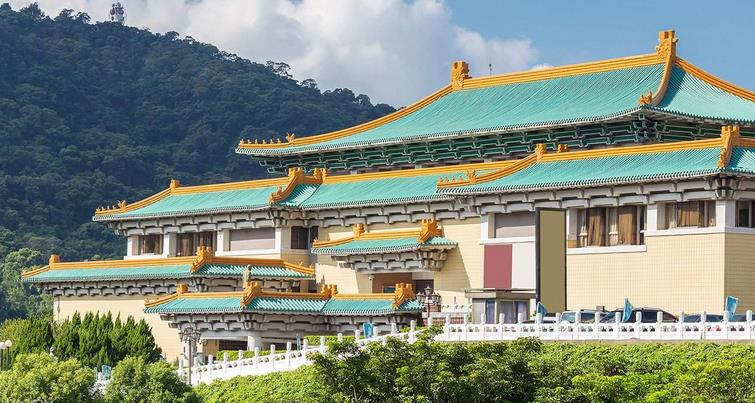 台北故宮博物院 入場チケット