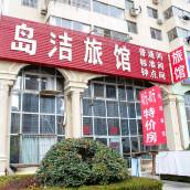 青島島潔旅館