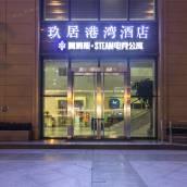 成都玖居港灣酒店
