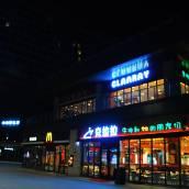 希岸酒店(西安西長安街大學城店)
