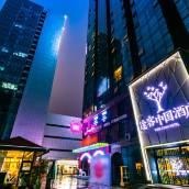 途客中國酒店(西安行政中心高鐵北客站店)