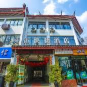 蘇州城市快捷酒店