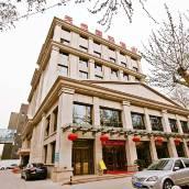 西安天悅國際酒店