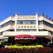 北京重慶飯店
