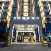 上海洛克華菲酒店(原錢龍大酒店)