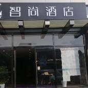 Zsmart智尚酒店(北京上地安寧莊店)