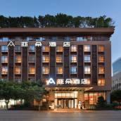 成都高新亞朵酒店