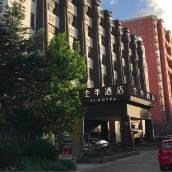 全季酒店(上海虹橋店)