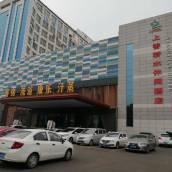 上善若水休閒酒店(濟南濟洛路店)