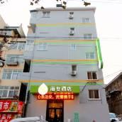 海友酒店(青島泰山路地鐵站店)