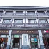 海友酒店(良品蘇州拙政園北寺塔店)(原北寺塔地鐵站店)