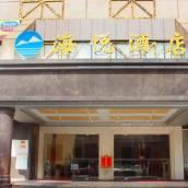 清遠海悅大酒店