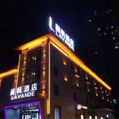 麗楓酒店(西安文景路店)