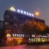 蘇州庭蔓精品酒店