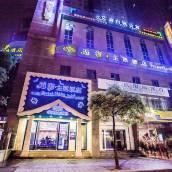 逅海主題酒店(上海長壽路店)