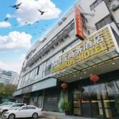 蘇州太湖雪商務酒店