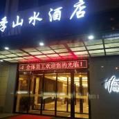 西安四季山水酒店(鳳城南路店)