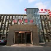 上海翰爵酒店