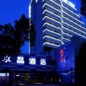 桔子水晶蘇州中山北路酒店