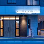 克拉斯特札幌酒店