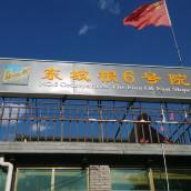 北京慕田峪長城東坡根農家院