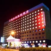 維也納國際酒店(上海國際旅遊度假區樂園店)