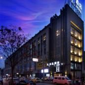 H酒店(西安明城牆西門外精品店)