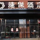 北京連傑酒店