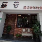 途宿蘇荷國際青年旅舍(上海外灘店)