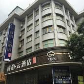 如家睿柏·雲酒店(武威南大街店)(原浙江商務酒店)