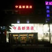 泉州晶都酒店