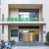 上海寓居酒店公寓