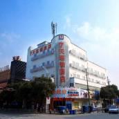7天連鎖酒店(蘇州陽澄湖中路地鐵站店)