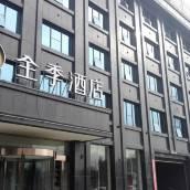 全季酒店(平遙古城店)