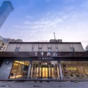 全季酒店(北京國貿店)