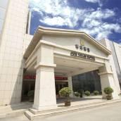 君苑酒店(西安圖書館鳳城三路店)