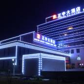 遵義正宇大酒店