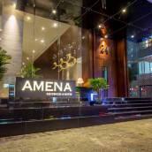 美利亞阿梅娜公寓及套房酒店