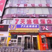 7天連鎖酒店(濟南火車站店)