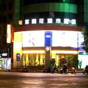 來賓紫荊花城市酒店