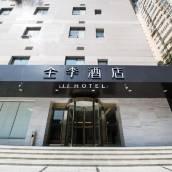 全季酒店(成都東大街太古里店)