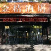 西安金桔酒店