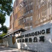 上海金橋博樂詩酒店公寓