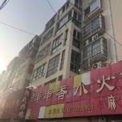 青島佳家福公寓