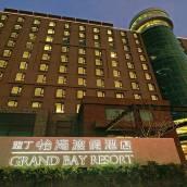 墾丁怡灣渡假酒店