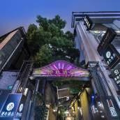 漫心上海新天地酒店