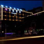 漢庭酒店(中牟新鄭機場店)
