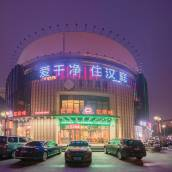 漢庭酒店(上海浦東機場祝橋店)